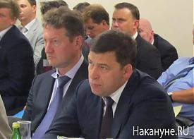 Андрей Козицын Евгений Куйвашев|Фото: Накануне.RU