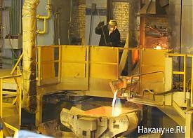 Уралэлектромедь УГМК металлургия цех завод анодная печь|Фото: Накануне.RU