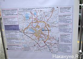транспортные развязки в Екатеринбурге|Фото: Накануне.RU