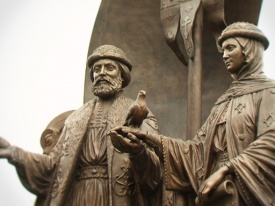 памятник покровителям семьи, верности и брака|Фото: