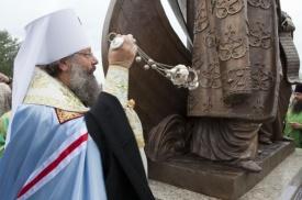 церемония открытия памятникам Святым Благоверным князю Петру и княгине Февронии Муромским Чудотворцам|