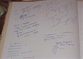 Макфол встреча с депутатами и блогерами Фото: perskiy.livejournal.com
