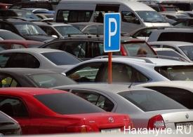 автомобиль стоянка|Фото: Накануне.ru