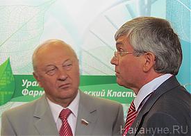 Россель, иннопром 2012, Уральский Фармацевтический Кластер|Фото: Накануне.RU