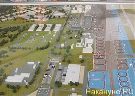 схема аэропорт Кольцово|Фото: Накануне.RU