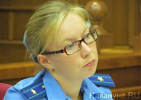 гособвинитель Щебрик дело Леонида Хабарова|Фото: Накануне.RU