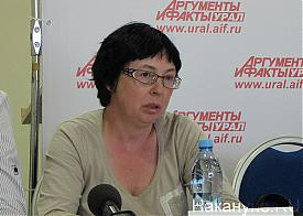 круглый стол по проблемам наркомании Тагиева Татьяна|Фото: Накануне.RU
