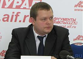 круглый стол по проблемам наркомании Мазаев Александр|Фото: Накануне.RU