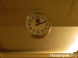 Правительство Москвы, часы|Фото: Накануне.RU