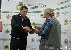 открытие станции метро Чкаловская, Куйвашев, поздравления Фото: Накануне.RU
