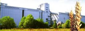 мукомольный завод село Первомайское|Фото: http://alex-kommunist.livejournal.com/84204.html