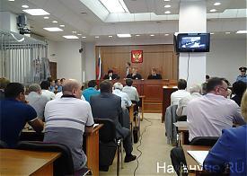 суд Сагра|Фото: Накануне.RU