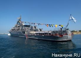 черноморский флот сторожевой корабль разведки ладный|Фото: Накануне.ru