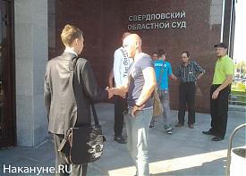 суд сагра русский марш националисты|Фото: Накануне.RU