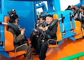 Ким Чен Ын|Фото: livejournal.com
