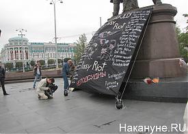 митинг в защиту pussy riot|Фото: Накануне.RU