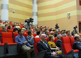 "конференция движения ""В защиту человека труда""|Фото: Накануне.RU"