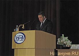 конференция образование СИНХ|Фото: Накануне.RU