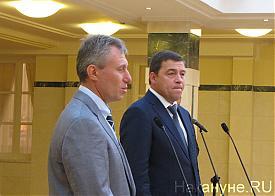 """Куйвашев подписал соглашение с """"ТНК-ВР"""" Фото: Накануне.RU"""