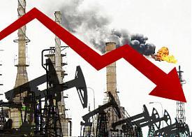 коллаж кризис нефть завод производство рецессия|Фото: