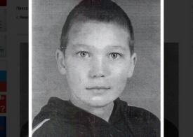 пропавший мальчик|Фото: 66.mvd.ru