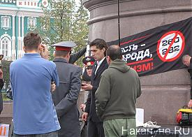 националисты митинг|Фото: Накануне.RU