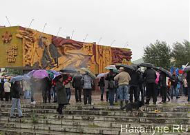 Краснотурьинск митинг в защиту БАЗа|Фото: Накануне.RU