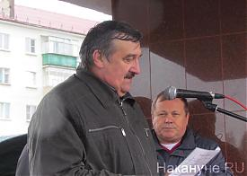 Краснотурьинск митинг в защиту БАЗа руководитель профкома электролизного цеха Вячеслав Немцов|Фото: Накануне.RU