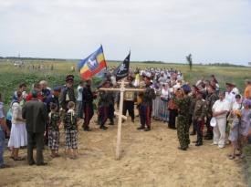 Сход казаков против добычи никеля|Фото:russian-om.livejournal.com