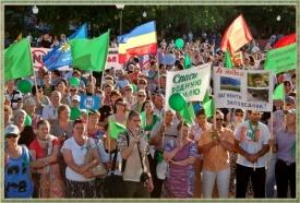 Митинг против добычи никеля в Воронеже|Фото: Вконтакт