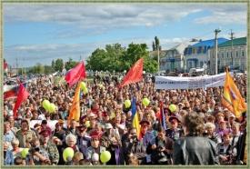 Митинг против добычи никеля в Воронеже|Фото:вконтакт