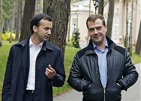 Аркадий Дворкович Дмитрий Медведев|Фото: