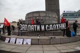 митинг кпрф, тарифы жкх, транспортный тариф|Фото: alshevskix.livejournal.com