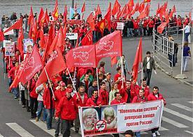 шествие и митинг против введения Ювенальной Юстиции в России|Фото: Андрей и Евгения Малаховы