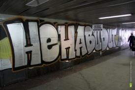 граффити вся русь ненавидит анжи|Фото: 66.ru