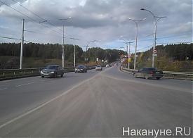 мост каменск-уральский|Фото: Накануне.RU