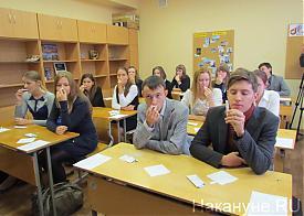 тест на наркотики, школа|Фото: Накануне.RU