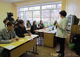 тест на наркотики, школа Фото: Накануне.RU
