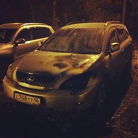 поджег, автомобиль, КПРФ, Предеин|Фото: alex-kommunist.livejournal.com