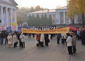 Озерск сити-менеджер пикет Фото: podoprigora74.livejournal.com