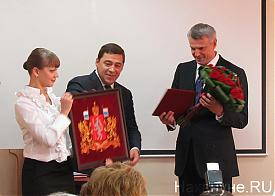инаугурация Носова, Куйвашев|Фото: Накануне.RU