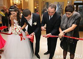 Дворец бракосочетания, Курган, ЗАГС, Олег Богомолов  |Фото: Накануне.RU