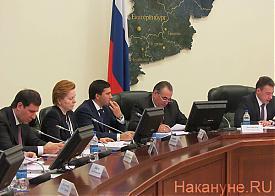 Юревич, Комарова, Колбылкин, Богомолов, Холманских|Фото: Накануне.RU