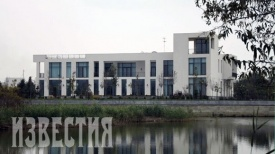 дача, сердюков, минобороны Фото:izvestia.ru