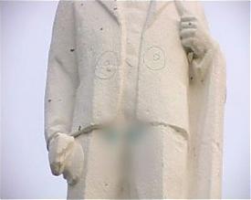 памятник Ленину Ирбит осквернение|Фото: irbit-media.ru