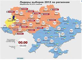 Политическая граница Украины|Фото: businessmsk.livejournal.com