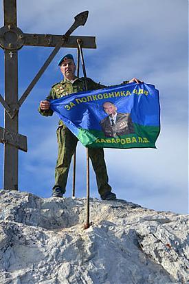 гора Афон, Леонид Хабаров, Андрей Евстигнеев|Фото: Каринэ Киригосьян