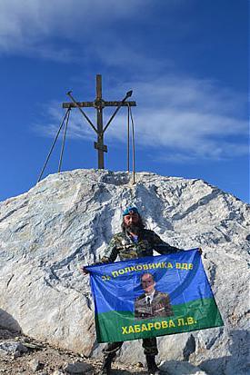 гора Афон, Леонид Хабаров, Сергей Кухаренко |Фото: Каринэ Киригосьян