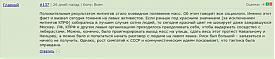 Зюганов, Миронов, итоги выборов, пропагандист союза левых и либералов|Фото: businessmsk.livejournal.com
