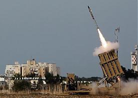 Израиль, армия, конфликт, сектор Газа, ракетный обстрел|Фото: liveinternet.ru